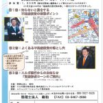 seminar_20150620