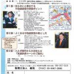 seminar_20150711
