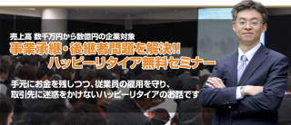 seminar_20150716