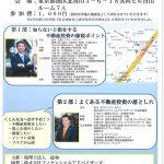 seminar_20150926