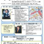 seminar_20151024_02