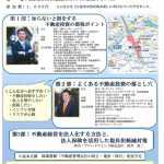 seminar_20151128