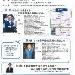 seminar_20160222