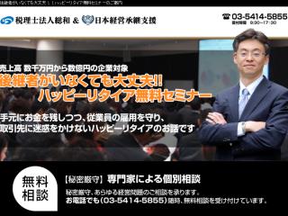 m-partners_image_20160921_1